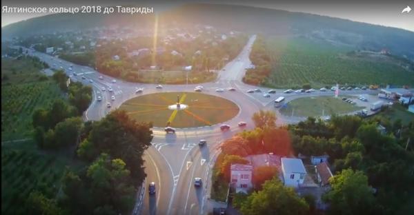 """Строительство двух севастопольских участков """"Тавриды"""" обойдется в 23,17 млрд рублей"""